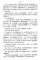 V.M. Doroshevich-Collection of Works. Volume IX. Court Essays-21.png
