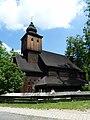 Valašské muzeum v přírodě, kostel.JPG