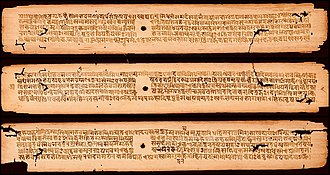 Varāhamihira - Varahamihira's Brihajjataka is a Sanskrit text on predictive astrology based on the Greek system. The above manuscript was copied in Nepal in 1399 CE in the Nepalaksara script, and is now in the Cambridge University Library.