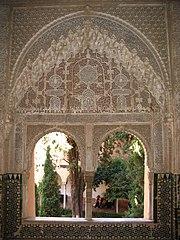 Ventanas con arabescos en la Alhambra