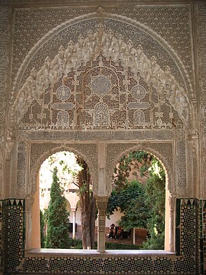 Mullion - A Moorish mullioned window in the Alhambra of Granada