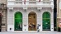 Versace - Store (51394734182).jpg
