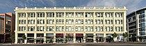 Victoria, BC - Hudson's Bay Company Department Store pano 02 (20481590612).jpg