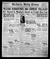 Victoria Daily Times (1925-09-17) (IA victoriadailytimes19250917).pdf
