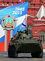Victory Day Parade 2013 09.jpeg