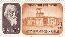 Visva-Bharati University 1971 stamp of India.jpg