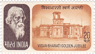 Visva-Bharati University - A 1971 stamp dedicated to the 50th anniversary of Visva-Bharati University, featuring Rabindranath Tagore and university building