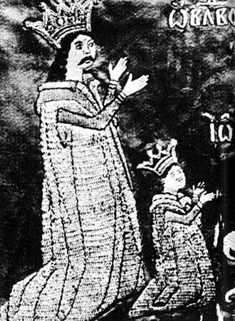 Vlad Vintilă de la Slatina - Painting of Vlad and his son Radu