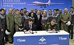 Vladimir Putin visited the Kazan Aircraft Production Association 09.jpg