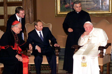 Russian President Vladimir Putin meeting John Paul II in June 2000 Vladimir Putin with Pope John Paul II-1.jpg