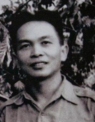 Deputy Prime Minister of Vietnam - Image: Vo Nguyen Giap 1951