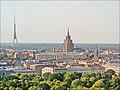 Vue de la partie ouest de Riga (7616620046).jpg