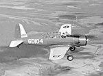 Vultee BT-13 Valiant GD104 at Greenwood AAF MS.jpg