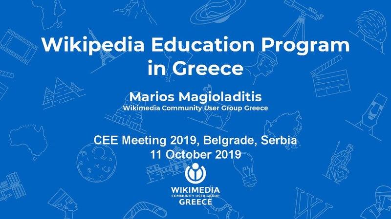 File:WEP in Greece 2019.pdf
