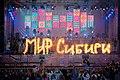 WORLD of Siberia main Stage.jpg
