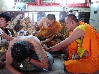 Yantra tattooing - Image: Wat bang phra