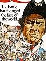 Waterloo 1970 Poster (cropped).jpg
