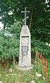 Wayside memorial cross in Zaczerlany.jpg