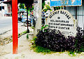 Welcome Gate To Sukamaju, Siantar Marihat, Pematangsiantar.JPG