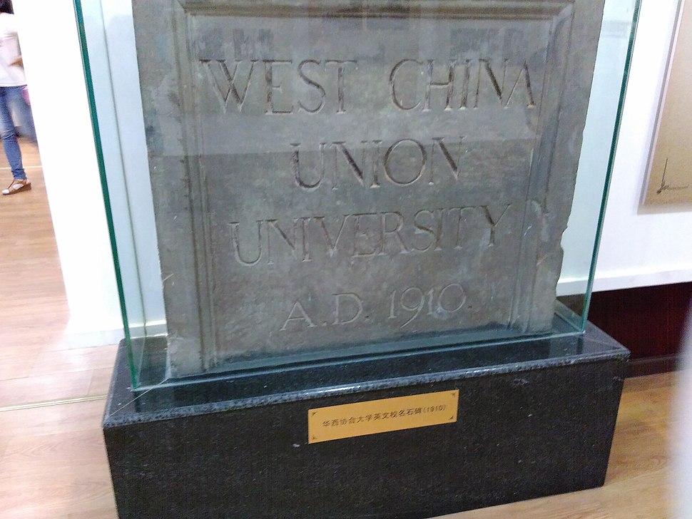 West China Union University