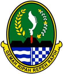 http://upload.wikimedia.org/wikipedia/commons/thumb/0/07/West_Java_coa.png/220px-West_Java_coa.png