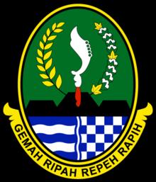 Lambang Jawa Barat Wikipedia Bahasa Indonesia Ensiklopedia Bebas