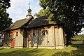 Widok kościoła Św. Idziego w Zrębicach (od strony zachodniej).JPG