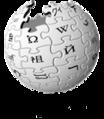 Wikipedia-logo-esu.png