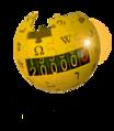 Wikipedia-logo-v2-eo-200k.png