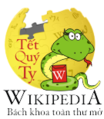 Wikipedia-logo-vi-tet-QuyTy.png