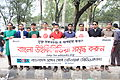 Wikipedia gathering at Ekushey Book Fair 2015 15.JPG