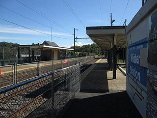 Wister station SEPTA Regional Rail station