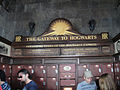 Wizarding World of Harry Potter - The Gateway to Hogwarts (bag check lockers) (5014304500).jpg