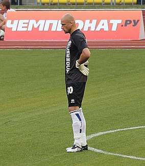Wojciech Kowalewski Polish footballer