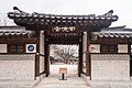 Wongwt 雲峴宮 (17102864336).jpg