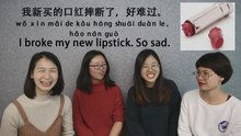 File:Words in Four Different Chinese Dialects.webm