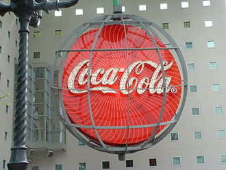 World of Coca-Cola - Image: Worldofcocacola