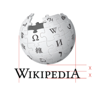 Wp logo globe construction.png