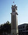 Xanthi's clock.jpg