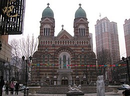 Xikai Cathedral of Tianjin China front.jpg