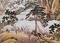 Xu Yang - Excursion into the mountains.jpg