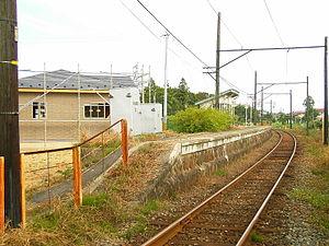 Yachihata Station - Yachihata Station