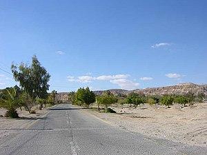 Yahel - Entrance to the kibbutz
