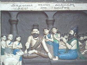 Yajnavalkya - Yajnavalkya  teaches Brahma Vidya to King  Janaka
