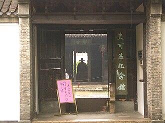 Shi Kefa - Shi Kefa Memorial in Yangzhou