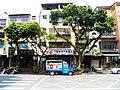 Yanshou Street 20130316b.jpg