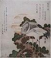Yashima Gakutei. Cranes. 1818-1830.jpg