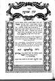 Yavin-Shemua-SO36.pdf