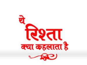 Yeh Rishta Kya Kehlata Hai - Image: Yeh Rishta Kya Kehlata Hai logo
