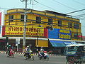 Yelllow building, Sakon Nakhon Province.jpg